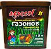Агрикола газон осень 5 кг,10кг.