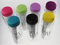 Баночка My Bottle с цветной крышкой