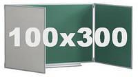 Школьная комбинированная доска мела/маркер 100х300 см