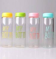 Баночка My Bottle с цветной надписью