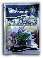 Биощит Фитоверм-М 2 мл, от тли и белокрылки
