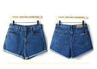 Женские шорты с отворотом