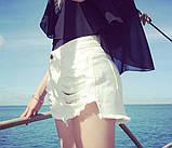 Женские белые рваные шорты, фото 3