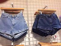Женские шорты с высокой талией и отворотом