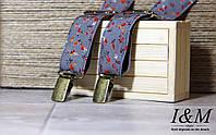 Подтяжки для брюк (030105)