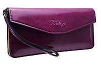 Женский кошелек на кнопке 007 purple