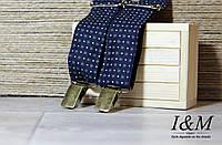 Подтяжки для брюк (030109)