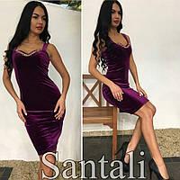 Коктейльное платье с камнями из бархата цвет фиолетовый