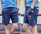 Мужские приталенные хлопковые шорты, фото 2