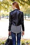 Кожаная короткая курточка, фото 3