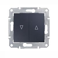 SHNEIDER ELECTRIC SEDNA Выключатель для жалюзи с электр. блокировкой Графит