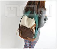 Женский разноцветный рюкзак