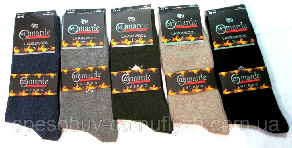 Термо носки Турция 100%  Гарантия  качество!