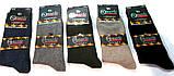 Термо носки Турция 100%  Гарантия  качество!, фото 3
