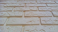 Форма для гипсовой плитки со швом  Stone