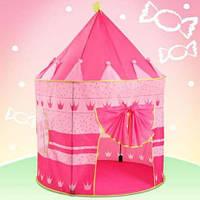 Детская игровая палатка намет шатер домик Замок розовая