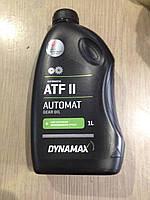 Масло ATF2  DYNAMAX