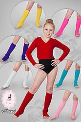 Гетры для танцев и гимнастики