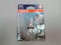 Лампа фарная OSRAM H1 12V 55W P14,5s Silverstar (+50%)