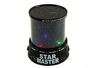 """Купить оптом Проектор звездного неба """"Star Master"""" + АДАПТЕР 220В Только от 10 шт."""