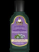 Лосьон для волос Настой укрепляющий от Бабушки Агафьи укрепляет,для блеска, питание,сила RBA /08-01 N