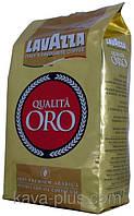 Зерновой кофе Lavazza Qualita ORO 1000г