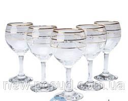 Набор бокалов для красного вина декорированных под золото 210 мл MISKET 6 шт ArtCraft 31-146-089