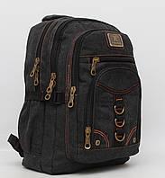Мужской прочный брезентовый городской рюкзак (аналог Gold Be / GoldBe)