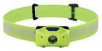 Ліхтар налобний Olight H05 Active, активний відпочинок/полювання/рибалка