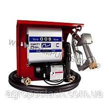 Заправка для  дизельного топлива 80л/минуту
