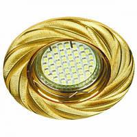 Встраиваемый светильник Feron DL6027 золото, хром