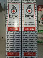 Karo Classic Крем для бритья с ментолом 100 мл
