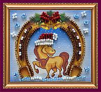 Набор-магнит для вышивки бисером «С Новым Годом-4»