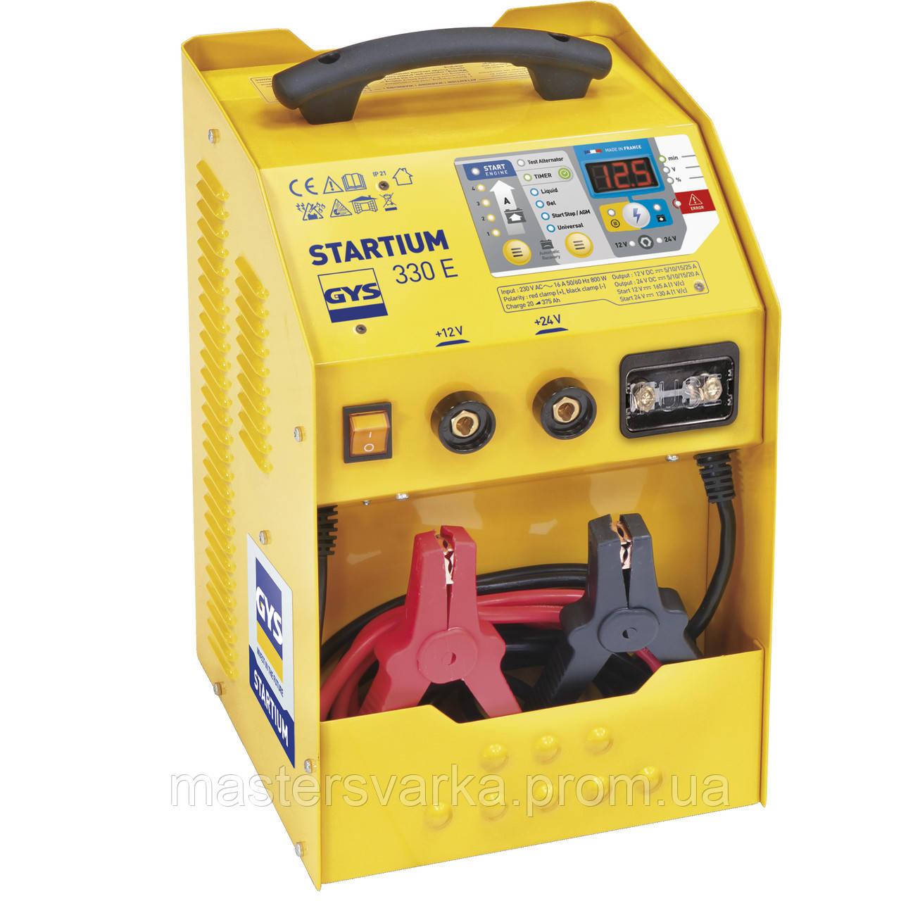 Зарядное и пусковое устройство GYS STARTIUM 330E