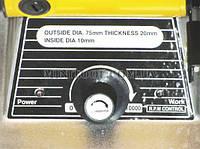 Мультифункциональный шлифовальный инструмент TM.