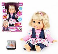 Кукла Кристина интерактивная М 1447