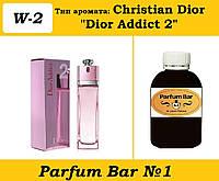 "Женские духи Christian Dior ""Dior Addict 2"" - 250 мл."