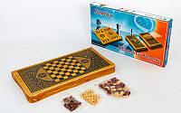 Нарди, шахи 2 в 1 набір настільних ігор дерев'яні BAKU B4825 (р-р дошки 44см x 44см)