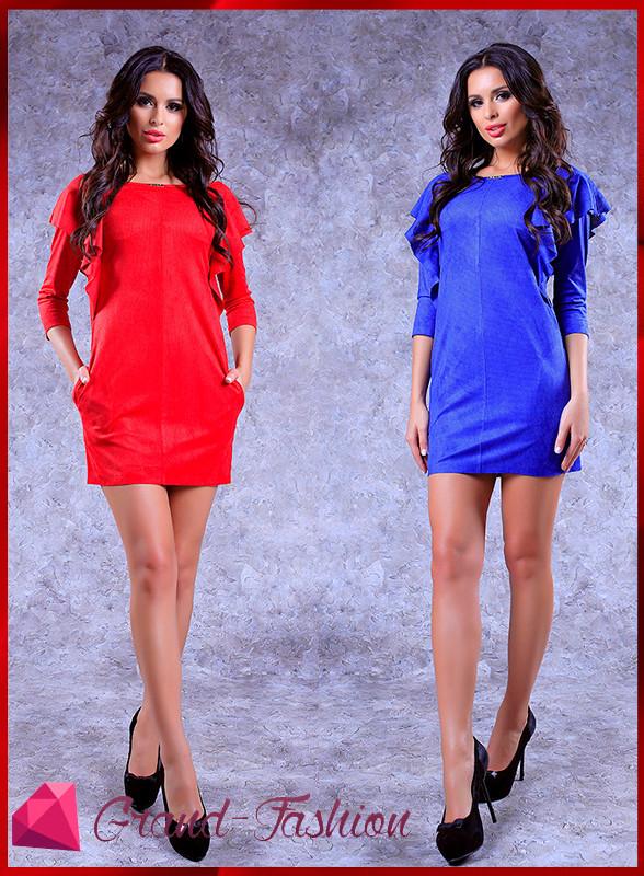 """Платье """"Milan"""" 2 цвета"""