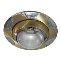 Встраиваемый светильник Feron 156 R-50