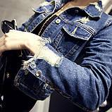 Джинсовая рваная курточка, фото 2