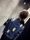 Джинсовая рваная курточка, фото 3