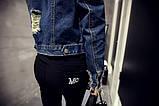 Джинсовая рваная курточка, фото 4