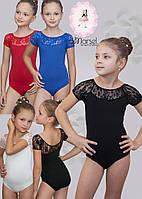 Купальник для танцев и гимнастики со вставкой из стрейч-гипюра