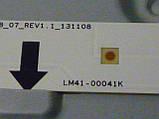 Светодиодные LED-линейки 2014SVS32FHD_3228_07_REV1.1_131108 (матрица GH032BGA-B2)., фото 5