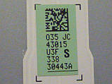 Світлодіодні LED-лінійки 2014SVS32FHD_3228_07_REV1.1_131108 (матриця GH032BGA-B2)., фото 7