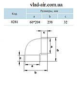Колено горизонтальное 90° для плоских каналов 204*60