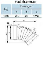 Угловой соединитель для плоских каналов 204*60
