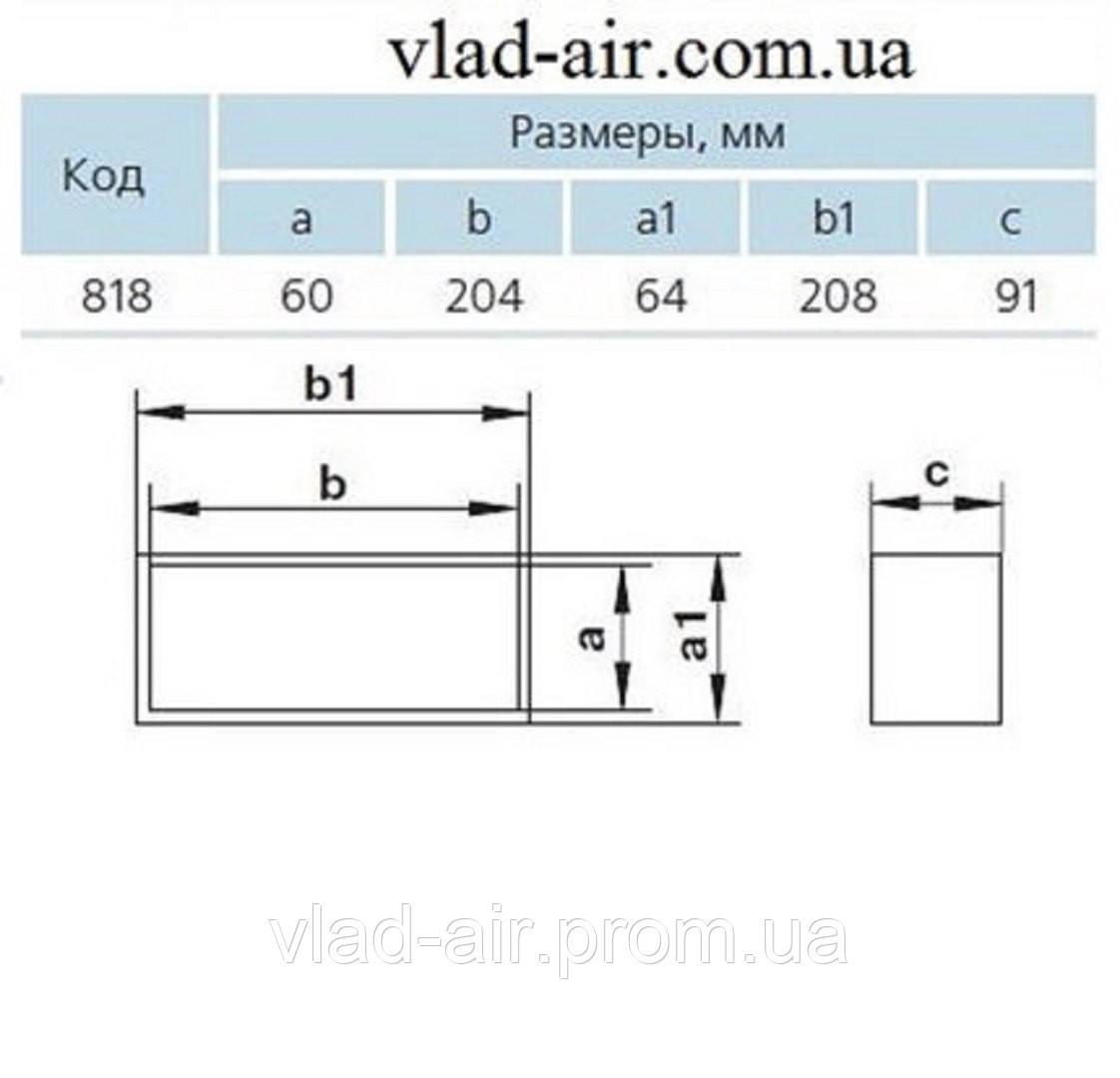 Соединитель плоских каналов 204*60