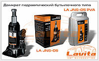 Домкрат гидравлический 5т.195мм-380мм в пластиковом кейсе Lavita LA JNS-05PVC